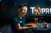 Игровой автоматический прибор Turaga онлайн