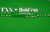 Игровой машина Txs Hold'em Pro Series на Вулкане онлайн бери деньги
