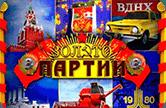 Игровой автоматический прибор Золото Партии онлайн во казино Вулкан Удачи